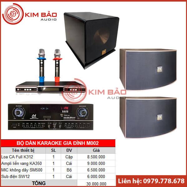 Bộ dàn Karaoke gia đình M002