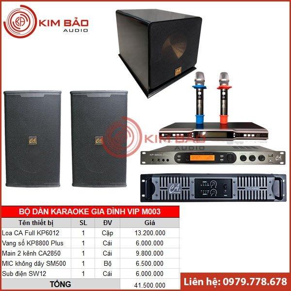Bộ dàn Karaoke gia đình VIP M003