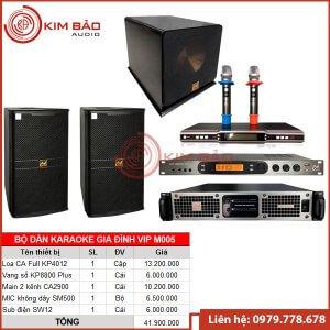 Bộ dàn Karaoke gia đình VIP M005