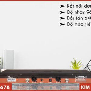 Micro VinaKTV S600X Max - Mặt sau